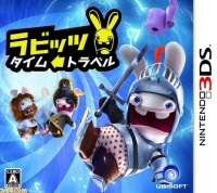 Rabbids Travel In Time 3D RayWiki The Rayman Wiki
