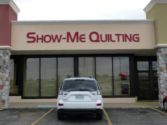 quilt store 1
