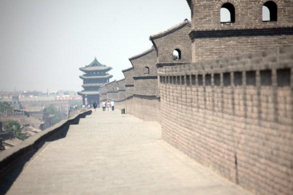 China - Pingyao Wall