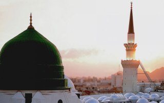 Hadith with different wording blog image