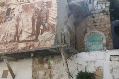 Old houses and streets of Haifa