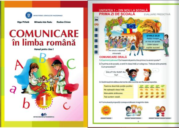 manual com 300x214 - Manualul de Comunicare pentru clasa I promovează Multiculturalismul