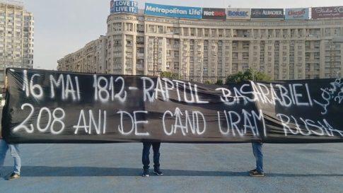 bscap0031 300x169 - Piaţa Victoriei 300 de români au protestat. Cine a inițiat protestul din Bucuresti?