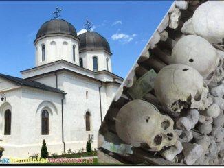 Ziua Eroilor 2021 - Sfânta Mănăstire Comana