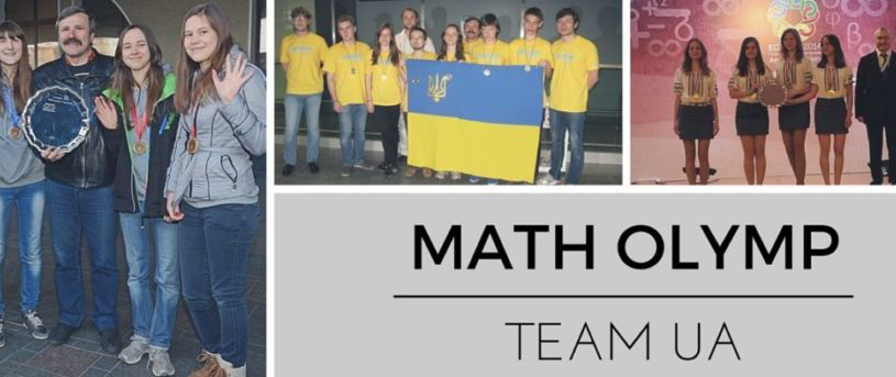 Razom MathOlymp: Support the bright young Ukrainians attending the International Mathematical Olympiad 2017 in Rio De Janeiro