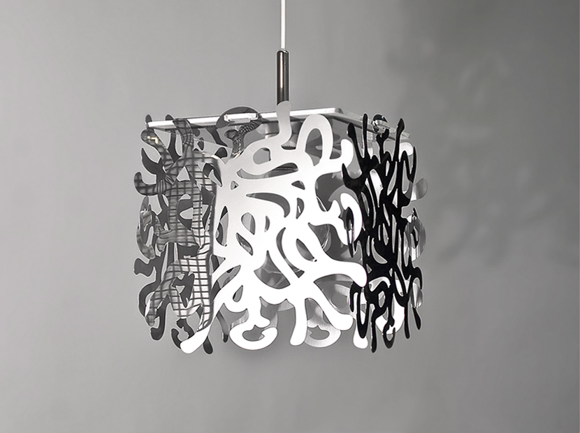 MODULARI Swirl, pendant light, polished aluminum