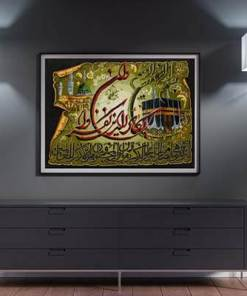 Maison et décor islamique