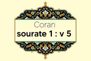 coran-s1-v5