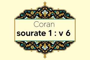 coran-s1-v6
