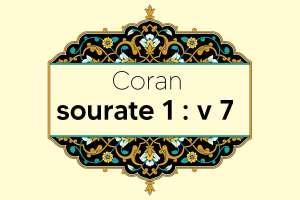 coran-s1-v7