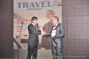gala travel advisor