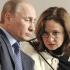 Набиуллина и Путин вторая