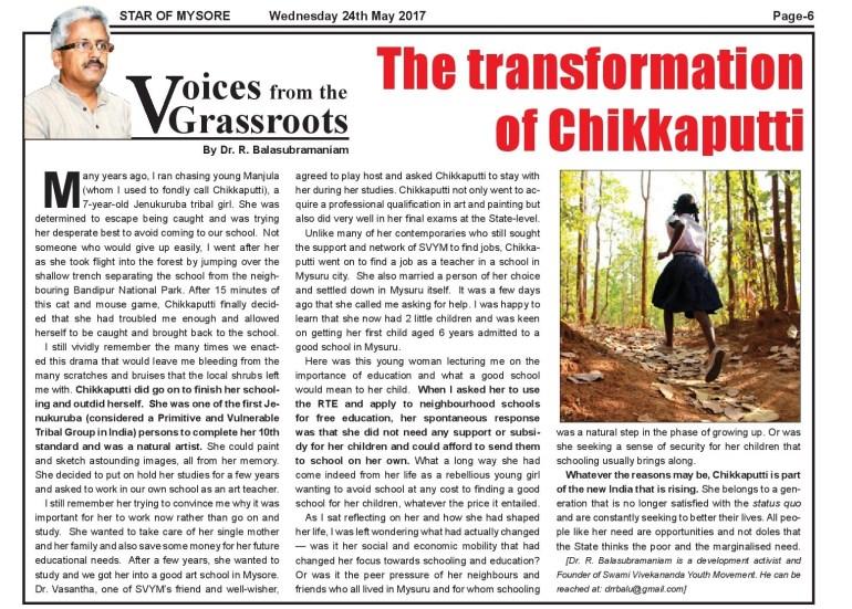 Transf of Chikkaputti