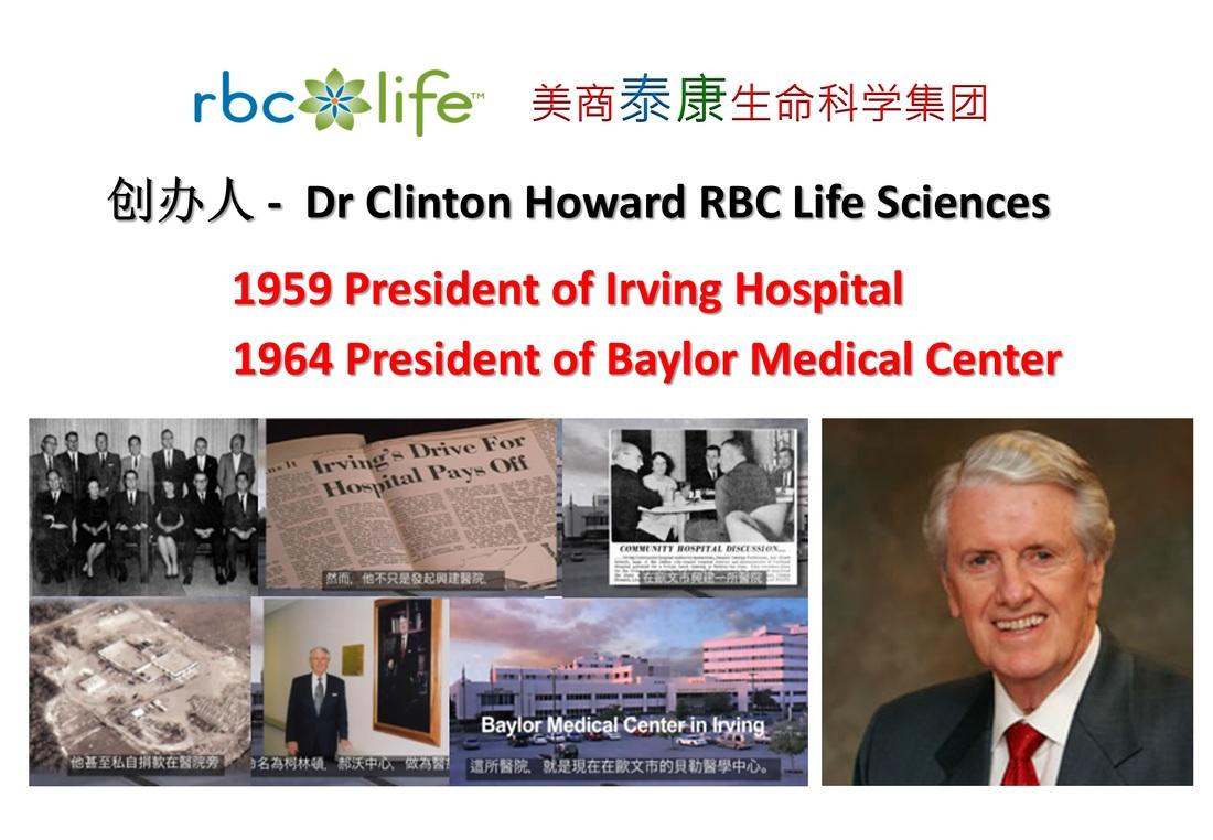 Bio Medical - RBC Life - RBC Life 公司優勢