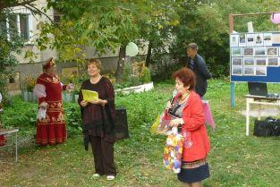 Поздравление от ТОС З.Н.Чернейко
