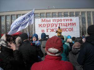 Жители вновь поддержали свои УК на митинге в Новосибирске