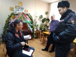 На ОбьГЭСе была сорвана пресс-конференция по вопросам ЖКХ