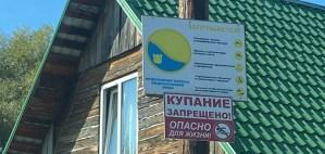 В Новосибирской области утонул в реке 8-летний ребёнок