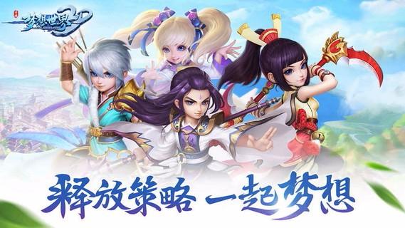 Hình ảnh các nhân vật trong DreamWorld 3D