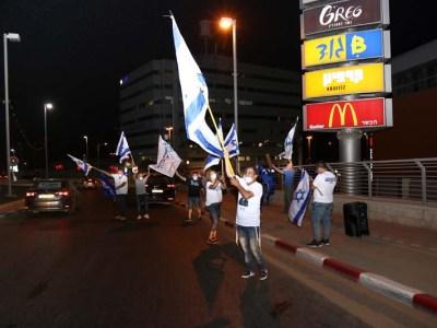 המפגינים בכיכר לוק