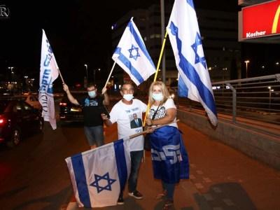 מפגיני הליכוד בכיכר לוק