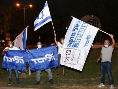 מפגן תמיכה בכיכר הגלובוס