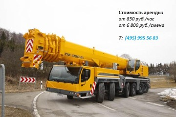 Truck Rental in Borovsk