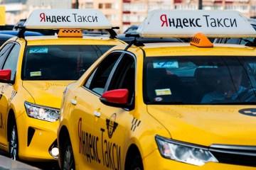 Робота в Яндекс. Таксі