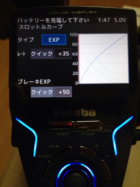 20140817-015557.jpg