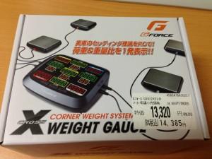X Weight Gauge(クロスウエイトゲージ)