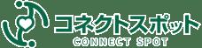 コネクトスポット_作業療法士_山下祐司【不登校・ひきこもり支援・岡崎市】