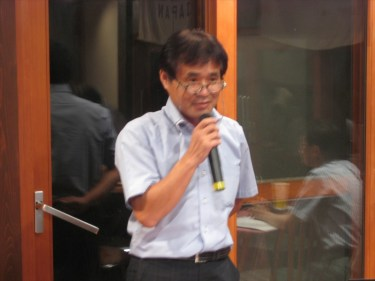 会報 第2010回例会 2011年8月24日