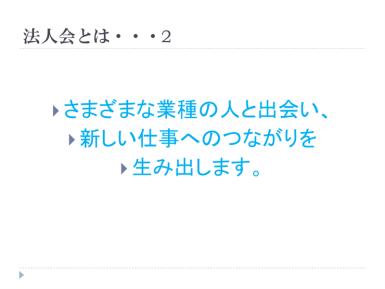 20130123_2077th_Takuwa_003