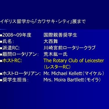 20131106_takuwa_002