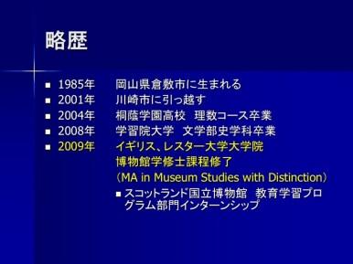 20131106_takuwa_003