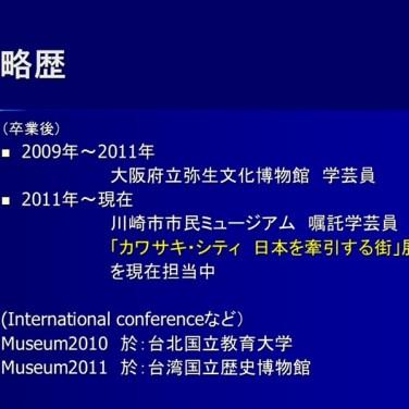 20131106_takuwa_004