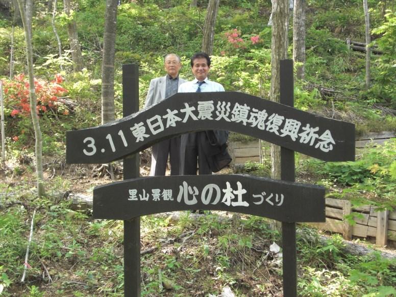 20150520_2186th_kuji_003