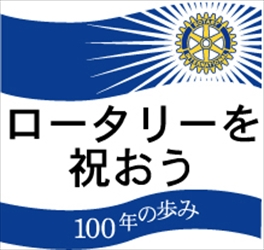 T2004-05_JA_h250