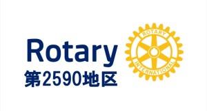 RotaryMBS_RGB_D2590