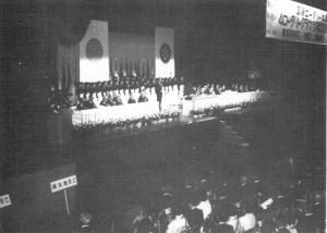 1970(昭和45)年12月13日 RI加盟 認証状伝達式 4クラブ合同(横浜港南・横浜瀬谷・横浜緑・横浜旭) 於:横浜文化体育館