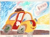 Ушакова Аня - Петерсен - Старый автомобиль