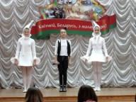 Выступление участников конкурса