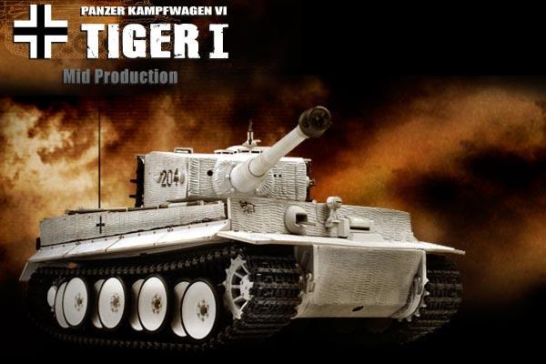 vstank-tiger-1-early