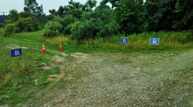 Public Advisory Notice: Melpine Landing