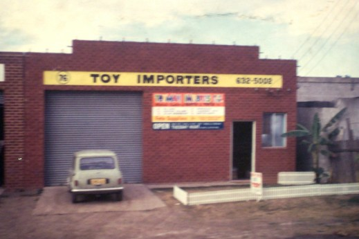 Yennora Hobbies in 1970