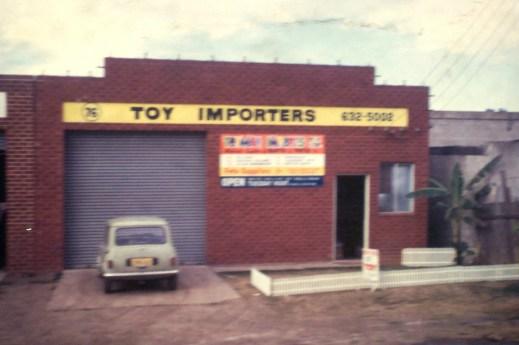 Yennora Hobbies in 1970