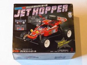 for-sale-10-taiyo-jet-hopper-001
