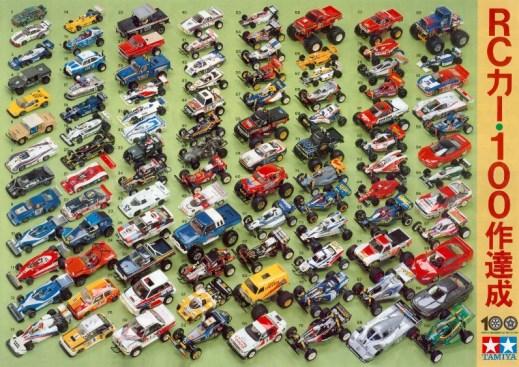 Tamiya First 100 cars