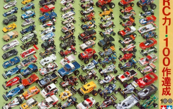 Tamiya First 100 cars