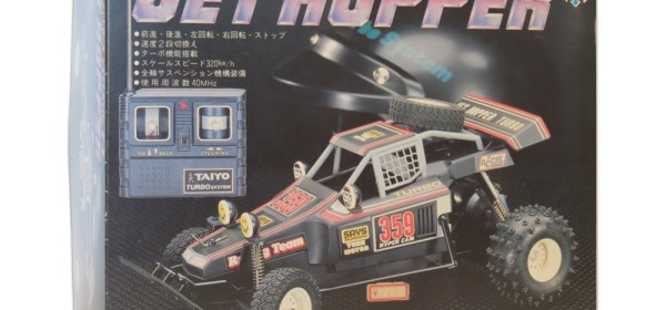 Taiyo Jet Hopper Mk 1